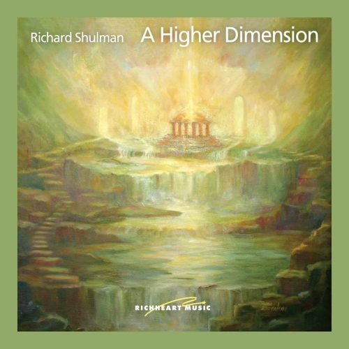 A Higher Dimension CD